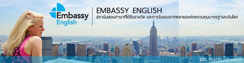 head_embassy-english