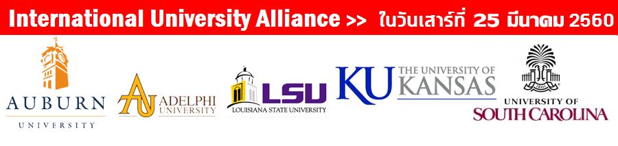 International_University_-Alliance_Application_Day1