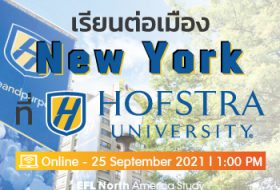 hofstra-2021-thumb3